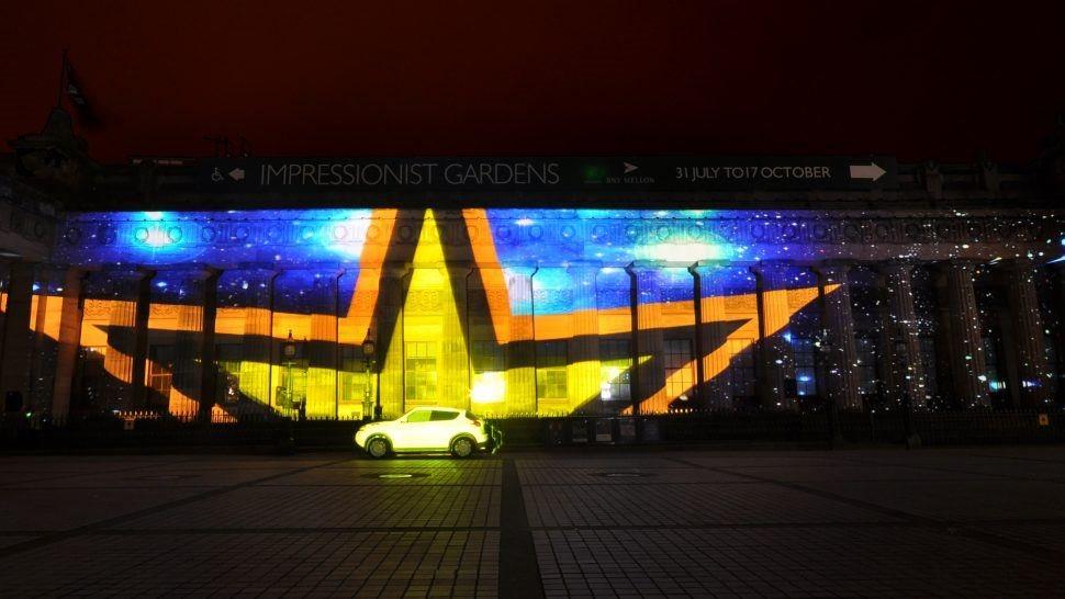 Leeds Nissan Juke Projection