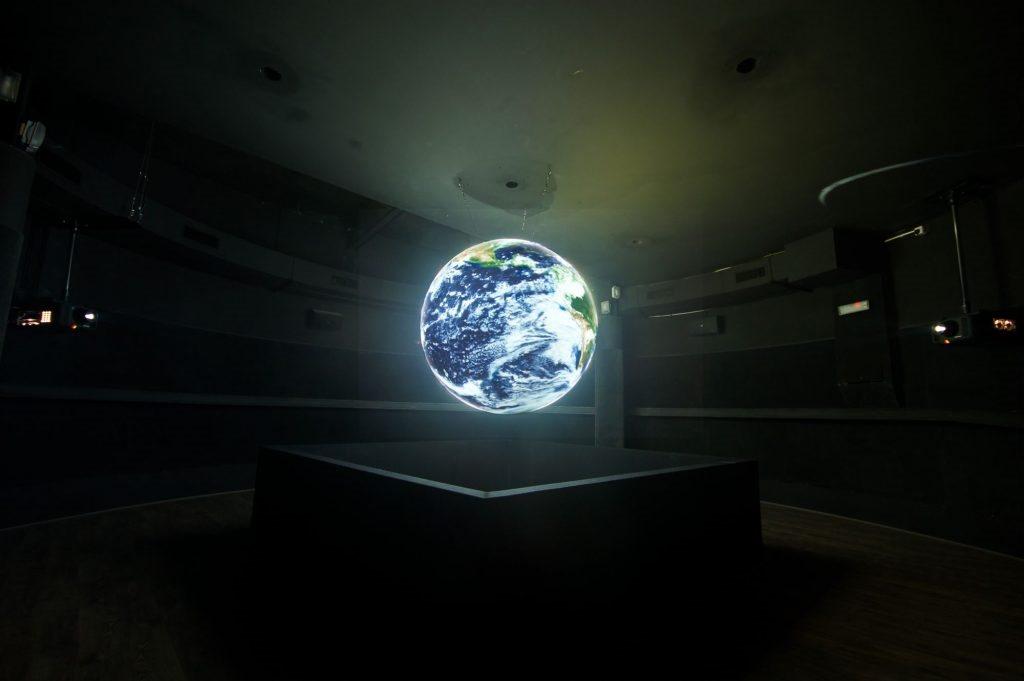 globe hologram