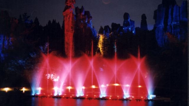 Stone Forest China moving fountain water show