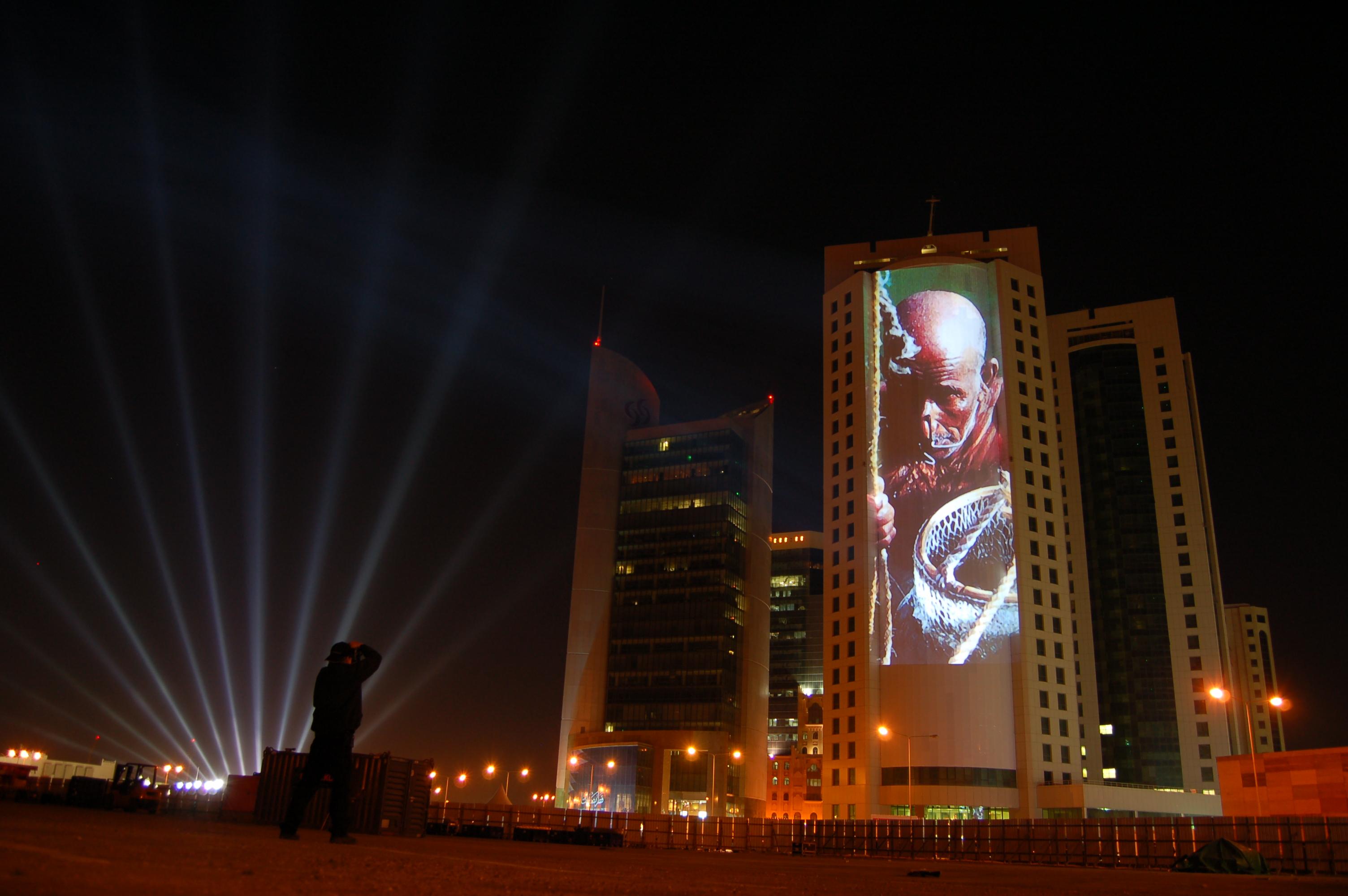 LCI - Building Projection - Qatar National Day