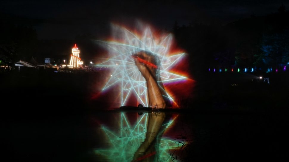 water screen latitude festival by lci writing animation hologram